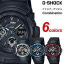 カシオ G-SHOCK 腕時計(メンズ) G-SHOCK/ジーショック/CASIO 腕時計 メンズ 腕時計 レディース 腕時計 アナログ 腕時計 デジタル ブランド ブラック オレンジ レッド シルバー うでどけい G−SHOCK