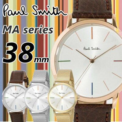 【あす楽 送料無料】【ポールスミス PAUL SMITH】腕時計 うでどけい メンズ レディース ユニセックス メッシュ 本革 ゴールド シルバー クオーツ ブラック 38mm MAシリーズ