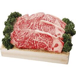 但馬牛 【送料無料】 兵庫・肉の三ツ輪屋 但馬牛サーロインステーキ3枚(180)