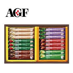 AGF ブレンディ コーヒー AGF 〈ブレンディ〉スティック カフェオレ コレクション BST-10C【本州四国九州7560円以上で送料無料 コーヒー coffee 珈琲 詰め合わせ セット ギフト スティックコーヒー】