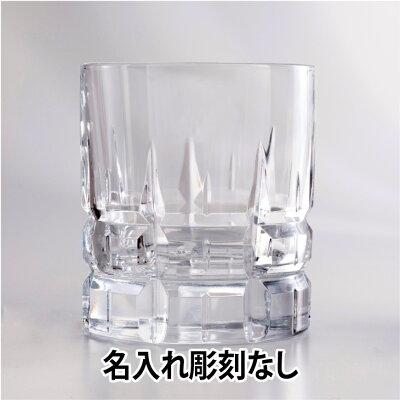 [★ギフト] [★御祝] [★誕生日][ダ・ヴィンチクリスタル][ロックグラス]カラーラオールドファッション 彫刻なし