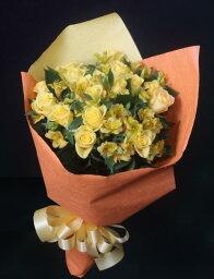 黄 ラウンド イエローブーケ 黄色のバラをメインにアレンジした花束。ギフト・贈り物・プレゼントに【生花】【花恭】【クール便】