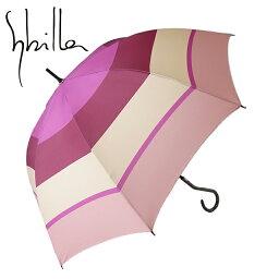 シビラ 傘(レディース) 送料無料 シビラ ブランド傘 高級百貨店雨傘 傘 かさ カサ レディース ブランド おしゃれ レディースファッション 雨傘 8本骨 耐風骨