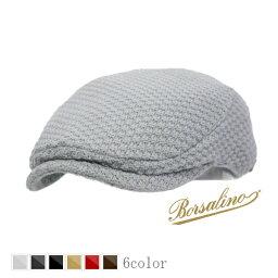 ブランドハンチング(メンズ) Borsalino(ボルサリーノ)ウールニットハンチング メンズ レディース 大きいサイズ 帽子 (55〜59cm)/(59〜64cm)