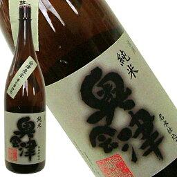 大和川 奥会津 純米 1.8L【福島県/大和川酒造店】【RCP】