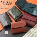 三つ折り財布 財布 メンズ ミニ財布 折り財布 軽量 軽い 薄い 薄型 コンパクト ブランド S.O.A-soul of artisan- 本革 使いやすい おしゃれ かわいい シンプル カード カード入れ ポケット ミニマリスト 78070 送料無料 SP12