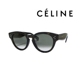 セリーヌ 【CELINE】 セリーヌ サングラス CL41061/F/S  086   ダークハバナ  国内正規品