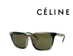 セリーヌ 【CELINE】 セリーヌ サングラス CL41074/F/S  5MY  ダークホーン  国内正規品