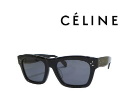 セリーヌ 【CELINE】 セリーヌ サングラス CL41071/F/S 807  ブラック  偏光レンズ  国内正規品