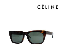セリーヌ 【CELINE】 セリーヌ サングラス CL40060F 54N ハバナ アジアンフィット 国内正規品