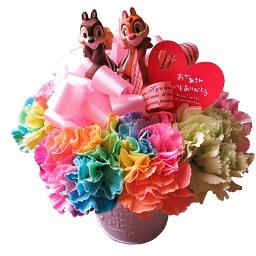 レインボーカーネーション 母の日 ディズニー 花 レインボーカーネーション入り フラワーアレンジメント チップ&デール入り 生花使用