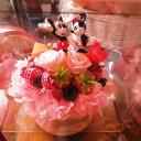 ディズニープリザーブドフラワー ディズニー フラワーギフト フラワーケーキ プリザーブドフラワー入り ケース付き ノーマル ミッキー ミニー◆誕生日プレゼント・記念日の贈り物におすすめのフラワーギフト