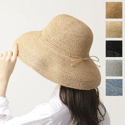 ヘレンカミンスキー HELEN KAMINSKI ヘレンカミンスキー PROVENCE 12 カラー5色 ラフィアハット ハット 帽子 レディース【TS_10】