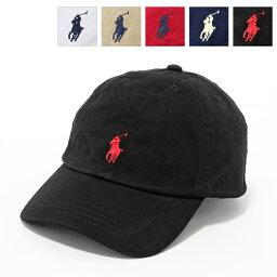 ラルフローレン POLO Ralph Lauren ポロ ラルフローレン 323552489 BSR Cotton Classic Boys Hat ベースボールキャップ 帽子 スポーツ ポニー刺繍 カラー5色 レディース