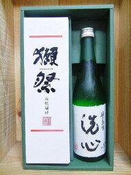 洗心の日本酒ギフト 日本酒【クール便指定】『獺祭23%遠心分離 元旦届け&洗心純米大吟醸酒』720ml セット