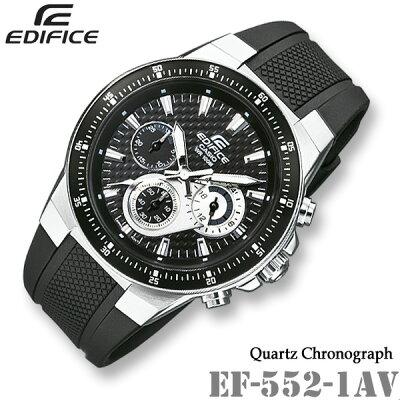CASIO EDIFICE EF-552-1A カシオ エディフィス クォーツ クロノグラフ メンズ 腕時計 黒×シルバー【10気圧防水】海外モデル【新品】『宅配便』*送料無料*(北海道・沖縄は一部ご負担)