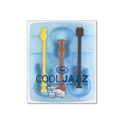 COOL JAZZアイストレー  FRED(フレッド) / COOL JAZZ ICE TRAY ギター型の氷ができる製氷皿 / アイストレー