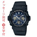 カシオ G-SHOCK 腕時計(メンズ) ソーラー電波時計 ジーショック AWG-M100SB-2AJF メンズ腕時計 カシオ Gショック 名入れ 時計 刻印10文字付 国内正規品 代金引換不可 取り寄せ品
