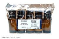 アロマオイルのギフト 【アロマオイル】定型外郵便送料無料!ローズゼラニウムエッセンシャルオイル/RG-(ラベルなし)10ml×5