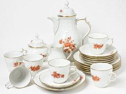 ローゼンタール ローゼンタール/Rosenthal(豪華サンスーシ)6人用コーヒーフルセット rosenthal-05お茶のふじい・藤井茶舗
