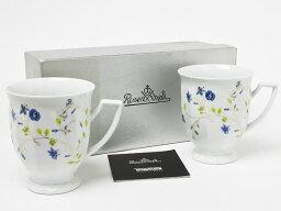 ローゼンタール 【送料無料】ローゼンタール クラシック マグカップ(2客) rosenthal-30お茶のふじい・藤井茶舗