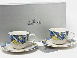 ローゼンタール 【送料無料】ローゼンタール カップ&ソーサー(2客) rosenthal-32お茶のふじい・藤井茶舗