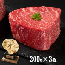 神戸牛 【あす楽対応】神戸牛 厚切りランプステーキ たっぷり200gx3枚 国産 和牛 赤身 牛肉 ギフト