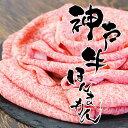 肉セット 【6/1 9:59まで スマホエントリーでP10倍】神戸牛【ほんまもん】ロースすき焼肉 1kg(5〜6人前)
