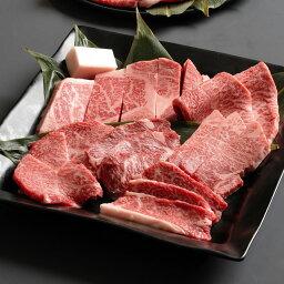 神戸牛 神戸牛 6点食べ比べ焼肉600g(3〜4人前)【送料無料※一部地域+500円】 牛肉 国産 和牛 やきにく ギフト BBQ