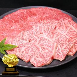神戸牛 【あす楽対応】BBQ【送料無料※一部地域+500円】神戸牛特撰焼肉(赤身とロースの盛合せ)600g(3〜4人前)