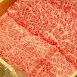 神戸牛 神戸牛 霜降り焼肉(三角バラ・ミスジなど)300g(約2人前)