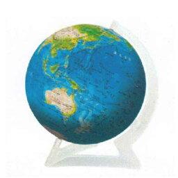 地球儀 立体パズル 【送料無料】 3D球体パズル 240ピース KAGAYA 天体パズル ブルーアース-地球儀- 2024-121
