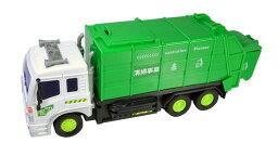 ラジコン ゴミ箱 【送料無料】 完成品ラジコン はたらく車両 ゴミ収集車