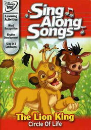 ライオンキング DVD SALE OFF!新品北米版DVD!【ディズニーと歌おう】 Disney's Sing Along Songs: Lion King - Circle of Life!