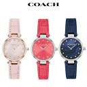 コーチ 腕時計 コーチ 腕時計 レディース ブランド 時計 かわいい 女性 おしゃれ 後払い COACH Park パーク