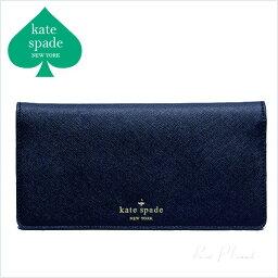 ケイトスペード 財布(レディース) ケイトスペード 財布 長財布 Kate Spade