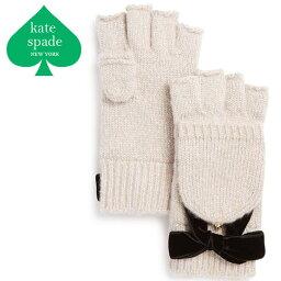 ケイトスペード 手袋(レディース) ケイトスペード 手袋 リボン レディース 指なし ミトン 2way かわいい 可愛い おしゃれ Kate Spade