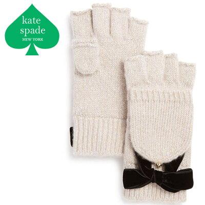 ケイトスペード 手袋 リボン レディース 指なし ミトン 2way かわいい 可愛い おしゃれ Kate Spade