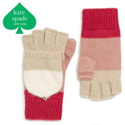 ケイトスペード 手袋(レディース) ケイトスペード 手袋 レディース 指なし ミトン 2way かわいい 可愛い おしゃれ Kate Spade