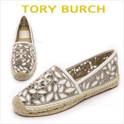 トリーバーチ トリーバーチ スリッポン スニーカー エスパドリーユ レディース 歩きやすい 靴 RHEA 楽天 Tory Burch 正規品