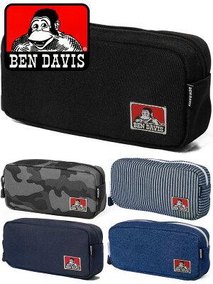 【ゆうメール便送料無料】ベンデイビス BEN DAVIS ペンケース PEN CASE 小物入れ 雑貨 メンズ レディース ユニセックス アクセサリー ストリート ポーチ 筆箱 BDW-9165 ホワイトデー ギフト プレゼント ラッピング