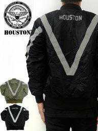 HOUSTON コート メンズ 45周年記念モデル ヒューストン HOUSTON MA-1 ma1 メンズ レディース フライト ジャケット ミリタリー ロゴ リフレクター リフレクト REFLECT アウター ジャンパー 50566 父の日 プレゼント ギフト ラッピング