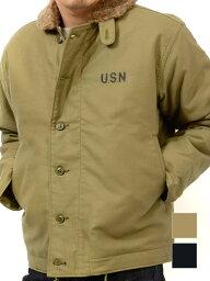 HOUSTON コート メンズ HOUSTON ヒューストン ジャケット デッキジャケット N-1 メンズ レディース ユニセックス 冬 大きいサイズ 日本製 ブランド アウター ミリタリー 海軍 ジャンパー 5N-1 夏休み プレゼント ギフト ラッピング