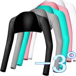 インナーアーム ずれないアームカバー 全11カラー 体感温度 -3° UPF 50+ メガゴルフ 夏の雪 ショールアームカバー 【UV-F506 Series】【ネコポス 対応】 0613bonus_coupon