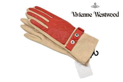 ヴィヴィアン ウエストウッド 手袋 レディース ブランド Vivienne Westwood 羊革 ラムレザー 使い × ORB ベージュ×赤 21-22cm 女性 婦人 レザー グローブ ギフト 【あす楽】