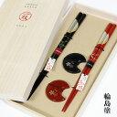 輪島塗 夫婦箸 宵待月 箸置き 華桜 セット 桐箱 木箱 国産 日本製 一双 木製 輪島漆器