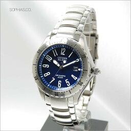 プロマスター シチズン プロマスター PMA56-2921 マリン 200mダイバー エコ・ドライブ ブルー メンズ腕時計 【長期保証5年付】
