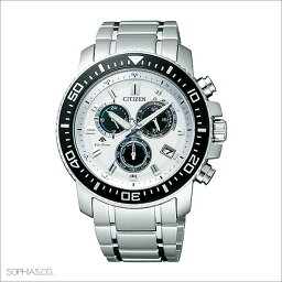 プロマスター シチズン プロマスター PMP56-3053 ランド クロノグラフ エコ・ドライブ 電波時計 シルバー メンズ腕時計 【長期保証5年付】