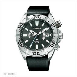 プロマスター シチズン プロマスター PMD56-3083 マリン 200mダイバー エコ・ドライブ 電波時計 ブラック ウレタンベルト メンズ腕時計 【長期保証5年付】