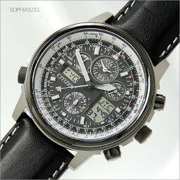プロマスター シチズン プロマスター PMV65-2272 スカイ エコ・ドライブ 電波時計 ジェットセッター クロノグラフ ブラック カーフレザーベルト メンズ腕時計 【長期保証5年付】